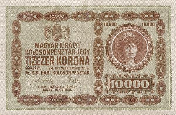 1914 - 10 000 korona, Zita hercegnő a magyar szent koronával - magyar-királyi kölcsönpénztár