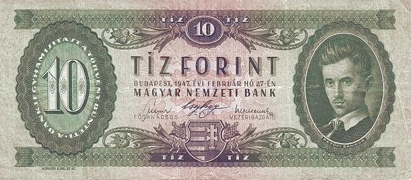 1947 - 10 forint, Petőfi Sándor - Magyar Nemzeti Bank