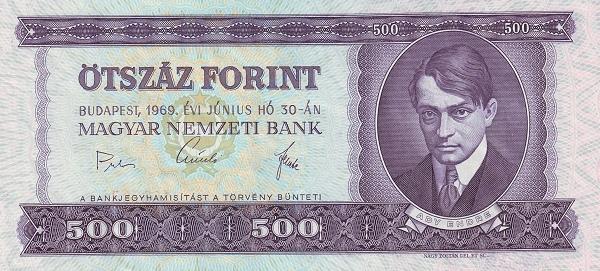 1969 - 500 forint, Ady Endre - Magyar Nemzeti Bank
