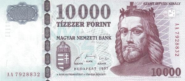 1997 - 10 000 forint, Szent István király - Magyar Nemzeti Bank