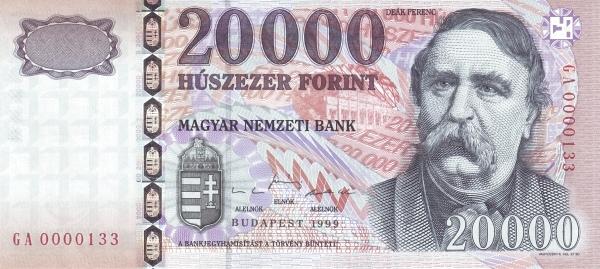 1999 - 20 000 forint, Deák Ferenc - Magyar Nemzeti Bank