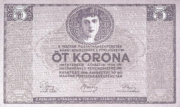 1919 - 5 korona, női arc - Magyar Postatakarékpénztár