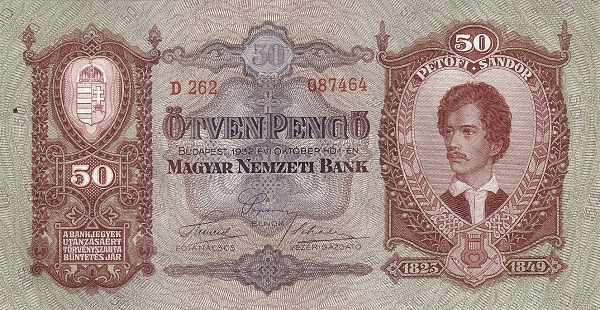 1932 - 50 pengő, Petőfi Sándor - Magyar Nemzeti Bank