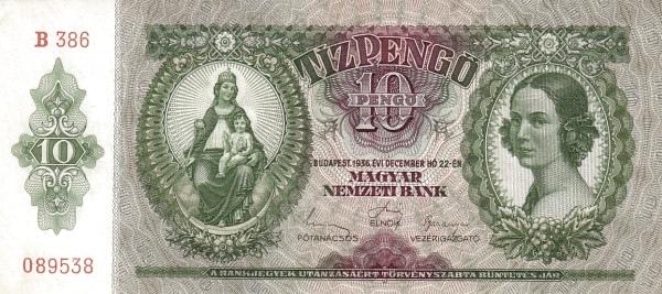 1936 - 10 pengő, Szűz Mária Jézussal és női arc - Magyar Nemzeti Bank