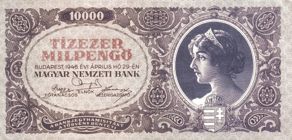 1946 - hiperinflációs címlet, 1 millpengő=1 millió pengő - Magyar Nemzeti Bank