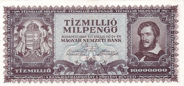 1946 - hiperinflációs címlet - Magyar Nemzeti Bank