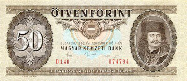 1951 - 50 forint, II. Rákóczi Ferenc - Magyar Nemzeti Bank